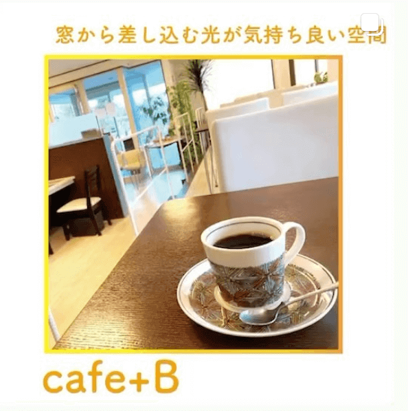 cafeb